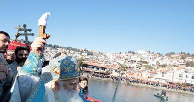 Ohrid's Winter Festivities