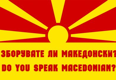 Do You Speak Macedonian?  A Short introduction to the Macedonian language
