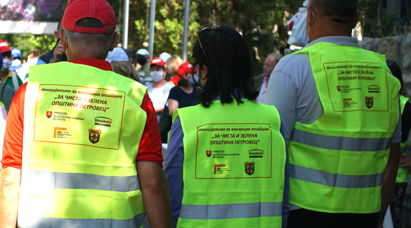 """DMWC Project ECO-FRIENDLY COMMUNITY INITIATIVE """"CLEAN AND GREEN PETROVEC MUNICIPALITY """""""