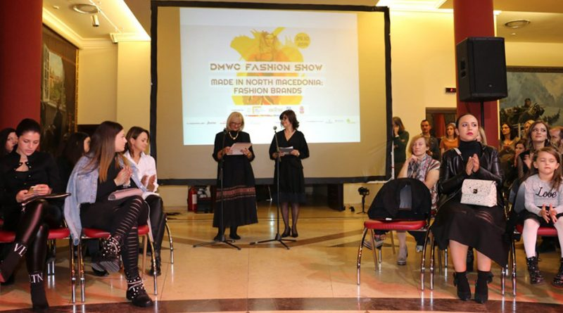 "DMWC Fachion show ""Made in North Macedonia:Fashion Brands"""