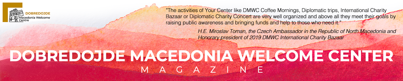 Macedonia Welcome Center