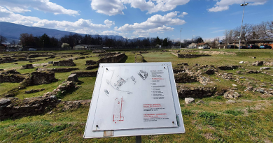 Skupi – an ancient Skopje